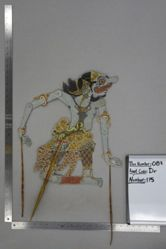 Shadow Puppet (Wayang Kulit) of Ourmagati, from the set Kyai Drajat