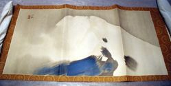Reproduction of Seiho's Mount Fuji
