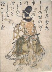 Kyoka poet Honen Yukimaro