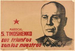 Mariscal S. Timoshenko, sus triunfos son los nuestros (Mariscal S. Timoshenko, His Triumphs Are Ours)