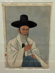 Portrait of a Yangban