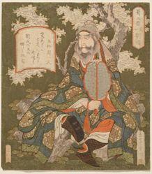 Yashima Gakutei, Liu Bei (Ryū Bi), from the series The Three Heroes of Shu, No. 1 (Shoku Sanketsu sono ichi)