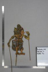Shadow Puppet (Wayang Kulit) of Hyang Maheswara