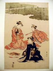 Kisen-hoshi and Otomo no Kuronushi composing poetry and attendant, Courtesans as the Six Poets