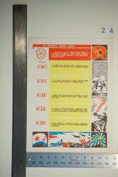 Noiabr' (November), no. 11 of 12 from the series Za nashu Sovetskuiu Rodinu! Nesokrushimaia i legendarnaia. 1918-1988. V zapisnuiu knizhku voinu. K 70-letiiu Vooruzheny Sil SSSR. (To our Soviet motherland! Invincible and legendary, 1918-1988. War notebook for the 70th anniversary of the Armed Forces of the USSR.)