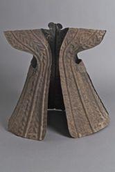 Armor (Öroba)