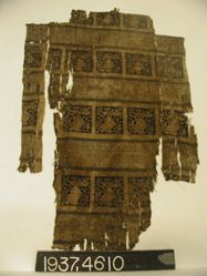 Textile Fragment with Camels and a Kufic Inscription