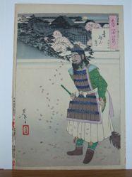 Mount Otowa moon - Bright God Tamura : # 35 of One Hundred Aspects of the Moon