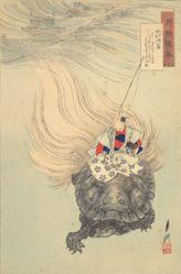 Mizue Urashima Series