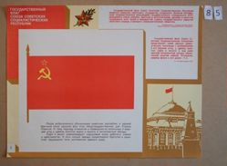 Gosudarstvennyi flag soiuza sovetskikh sotsialisticheskikh respublik (The State Flag of the Union of Soviet Socialist Republics)
