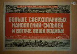 Bol'she sverkhplanovykh nakoplenii—sil'nei i bogache nasha rodina! (More Savings Planned From Above Will Make Our Motherland Stronger and Richer!)