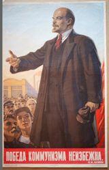 Pobeda kommunizma neizbezhna! (The Victory of Communism Is Inevitable!)