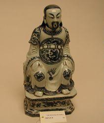 Xuandi