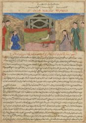 Death of the Abbasid Caliph, Al-Mustarshid bi-llah, Assassinated During the Reign of Sultan Mas'ud, from a Manuscript of Hafiz-i Abru's Majma' al-tawarikh