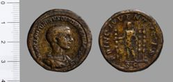 Sestertius of Diadumenian, Emperor of the Roman Empire from Rome