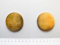 Gold Medal of Mockba