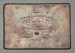 Copper plate for a business card