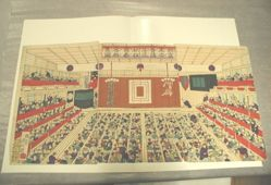 Print of Kabuki theater: The opening of the new building of New Shintomi Theater