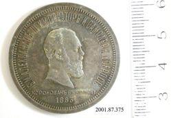 Silver coronation ruble of Alexander III