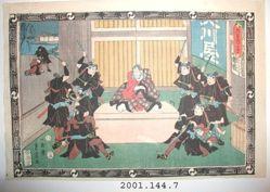The Chushingura Act X
