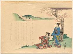 Two women beneath cherry blossoms