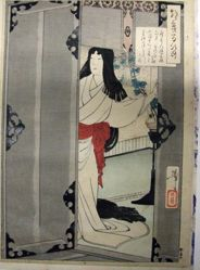 Akazome Emon Viewing the Moon from her Palace Chambers, #44 of One Hundred Aspects of the Moon