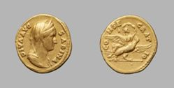 Aureus of Hadrian, Emperor of Rome from Rome