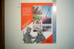 Untitled, no. 22 of 24 from the series Voevayia, groznaia—sila krasnozvezdnaia; k 70-letiiu Sovetskikh Vorouzhennykh sil (Fighting, threatening—the power of the red star. Posters dedicated to the 70th anniversary of the Soviet Armed Forces)