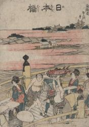 Nihonbashi, from the series Designs of the Fifty-three Stations of the Tokaido