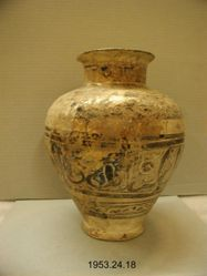 Jar with Inscription