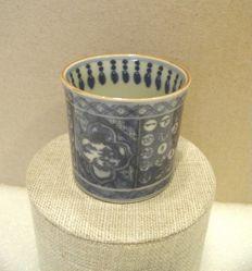 Porcelain Lid Holder