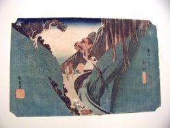 Okabe, Utsu-no yama, No. 22, Series: First 53 Stations of the Tokaido