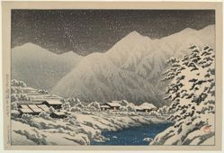 Evening Snow in Hida Nakayama Shichiri