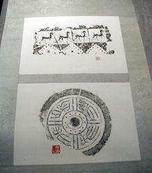 """Rubbing of a Han period brick and tile, with seal of Hua Rende"""