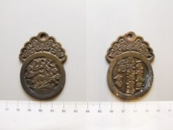 Bronze Charm from Ming-Qing Dynasty