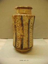 Albarello-shaped vase of Rakka type