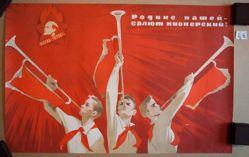 Rodine nashei—saliut pionerskii (The Pioneer Salute to Our Motherland!)
