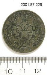 Silver poltina (1/2 ruble) of Nicholas I