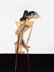 Shadow Puppet (Wayang Kulit) of Sagopi, from the consecrated set Kyai Nugroho