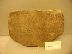 Large fragment of inscribed stele