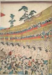 Pictures of  the Great Sumo Festival