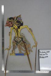 Shadow Puppet (Wayang Kulit) of Tirsirah, from the set Kyai Drajat