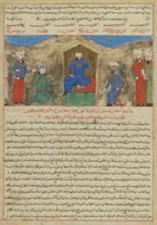 Sultan Tughril III, from a Manuscript of Hafiz-i Abru's Majma' al-tawarikh