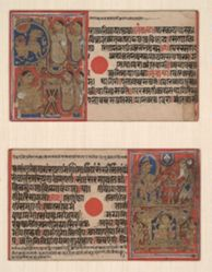 Sthulabhadra Takes the Form of a Lion, folio 69; and Mahavira Gives His Possessions to a Brahmin and Renounces His Worldly Life, folio 40 from a Dispersed Kalpa Sutra
