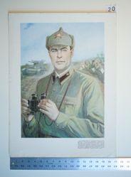 V gody rabochei iunosti L.I. Brezhnev stanovitsia komsomol'tsem (In His Youth, Brezhnev Became a Member of the Komsomol)