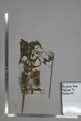 Shadow Puppet (Wayang Kulit) of Goromuka